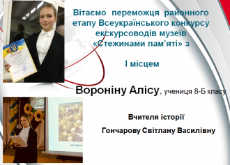/Files/images/екскурс район.png